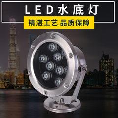 Led underwater lamp waterproof projection lamp seven-color fountain lamp pool lamp underwater lighti 6