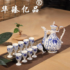 Dehua county ceramic wine gifts porcelain 11 ceramic wine manufacturers direct selling green flowers Celadon relief