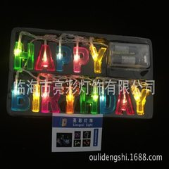 LED birthday happy letter battery box lamp string holiday decoration lamp string Warm white