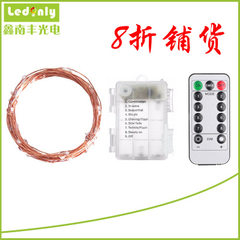 Function remote control waterproof LED copper wire lamp series battery box warm white color silver w Warm white 10 meters 100 lights