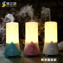 厂家直销丽漾香薰机USB迷你香薰机夜光超声波创意空气净化器批发 白色 155*85*65