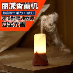创意时尚暖光夜灯丽漾香薰机加湿器精油扩散器USB超声波香薰加湿 蓝色 85*85**185mm