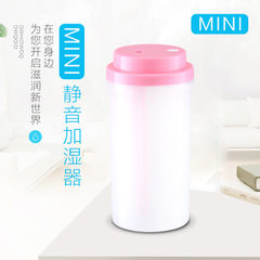 Manufacturer direct selling USB mini humidifier aromatherapy locomotive humidifier office household  pink