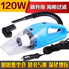 120w super power car vacuum cleaner dual purpose vehicle vacuum cleaner haipa hand car vacuum cleane orange