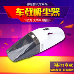 Vacuum cleaner high power car vacuum car vacuum cleaner hand-held car vacuum cleaner car mini vacuum white