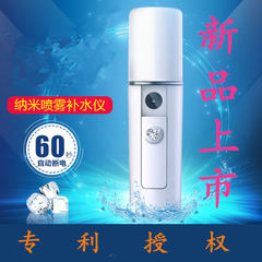 Convenient nanometer hand spray water hydrator face humidifier cold spray hand face steamer spray me white L3