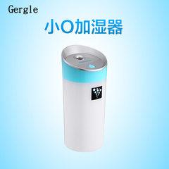 Small O anionic hydrator ultrasonic water cup humidifier mini USB car humidifier manufacturers direc pink Small - O