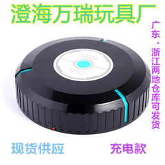 HAC rechargeable vacuum cleaner household electric automatic sweeper intelligent sweeper household s black