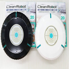Automatic induction lazy sweeper sweeper robot vacuum cleaner household HAC small appliances manufac White battery 20 pieces of vacuum paper per set