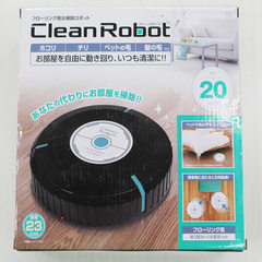 Electric sweeping robot household automatic cleaning machine lazy intelligent vacuum cleaner mop mac black 23X23X6 each set delivers a pack of 20 pieces of vacuum paper