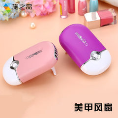 Usb mini charging fan small summer hand-held air conditioner small electric fan outdoor hand-held po blue