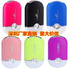 The grafted eyelash dryer charges the non-leaf fan eyelash fan to grow false eyelashes pink