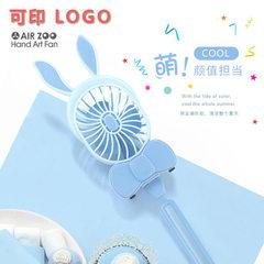New charging mini hand-held fan portable USB fan bunny fan student fan air conditioning fan pink
