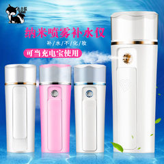Manufacturers direct handheld nanometer hydrometer beauty sprayer with charging baotou cold spray fa pink