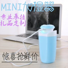 Household small office desktop mini humidifier creative gift gift vehicle USB humidifier blue