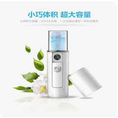 Rehydration meter USB charging nanometer spray face evaporator portable facial humidifier cold spray white 16 * 3.2 * 3.2