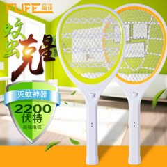 Multi-functional electric sterilizer fufeng electric mosquito racquet rechargeable screen led lights purple