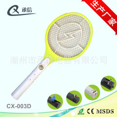 The manufacturer of electric mosquito racquet recommends white hand electric mosquito racquet with a random