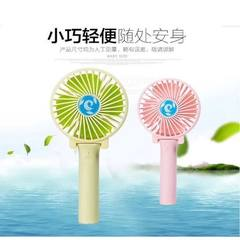 The new USB charging handheld mini fan F19 can stand up to a portable 3 - speed foldable small fan white