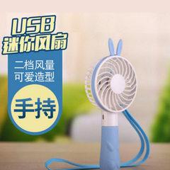 公主兔子风扇 USB充电风扇 迷你手持风扇 儿童卡通小兔子圆耳风扇 竖耳蓝色