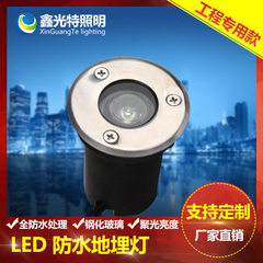 Embedded 24w led side luminous floor lamp stainless steel lawn outdoor lamp 18w embedded circular fl 1 w warm white