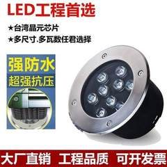 High power LED energy-saving fluorescent lamp beads with black glue inside are of good outdoor water 72