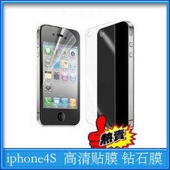苹果iphone6贴膜 苹果5S保护膜 6代高清贴膜 5代高清膜 特价 前膜高清 5/5S