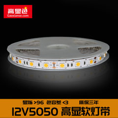 High display color 12V24V5050 warm white 60 light shows 95 highlight domestic condole top dark groov 3000 k (warm white)