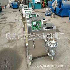 Hot selling peanut oil press automatic peanut oil press high oil yield Fully automatic