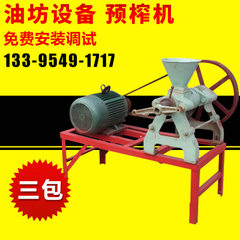 Cooking oil processing equipment pre-press oil press auxiliary equipment MF98-60