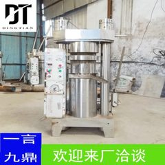 High season promotion hydraulic sesame oil machine Korean sesame oil press sesame oil machine sesame Many models