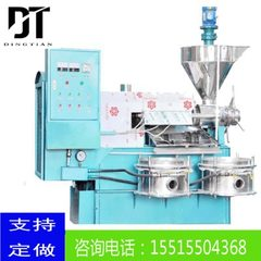 Factory price hot - selling new - automatic spiral peanut sesame oil press screw oil press Fried oil Many models