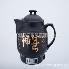 Factory direct selling lishun fully automatic electronic medicine pot decoction pot health care pot  s. 3.0 L