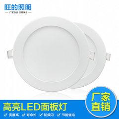 LED panel lamp panel lamp die-casting panel lamp ultra-thin panel lamp ultra-thin LED tube lamp 3000 k (warm white)