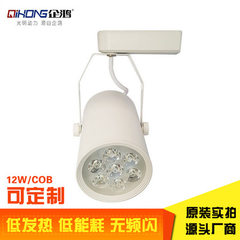 Track lamp new led track lamp clothing store new led track lamp clothing store new led track lamp 24 dumb black