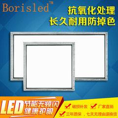 鲍里斯光电 led集成吊顶灯600*600 38w 嵌入式厨卫灯面板灯 6500K(冷白)