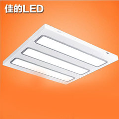 LED surface project 600600 board lamps equipped with LED grille lamp 6060 grille lamp disc integrate Warm white