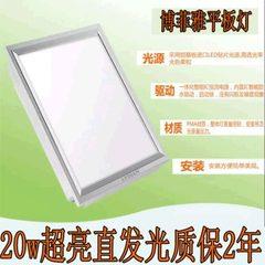 博菲雅集成吊顶led面板灯卫生间厨房衣帽间吊顶专用平板灯 6500K(冷白)