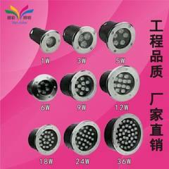 Manufacturer wholesales internal control DMX512 external control RGB LED buried floor lamp lawn lamp 3 w.