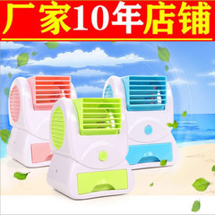 New USB battery dual - purpose air conditioning fragrance fan pink