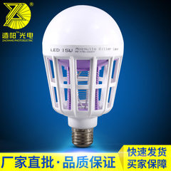 Led mosquito-repellent bulb l lighting mosquito-repellent bulbs dual use lightbulb mosquito-repellen Is white