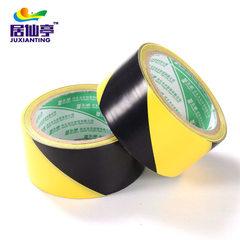 Warning tape yellow, black, reflective anti - static floor ground zebra crossing tape 20 meters 4.5 cm * 20 m/R