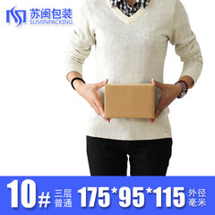 No.10 cartons, 175*95*115 on the third floor, 175-95 *115, plain and hard The 3-layer thin model is generally 2.5-3.0mm thick