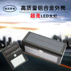 Solar garden lamp solar lamp outdoor wall lamp LED solar lamp solar energy outdoor landscape 4 w.