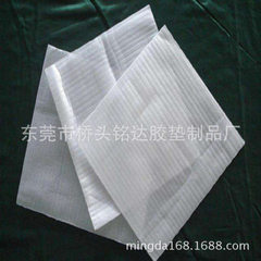 Fragile goods packaging bag pearl cotton bag anti-collision buffer packaging bag EPE pearl cotton ba 8 the silk