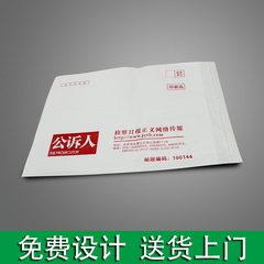Plastic envelope bag no. 9 plastic envelope bag customized plastic envelope bag customized degradabl 8 the silk