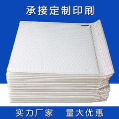 Bubble envelope co-extrusion bubble envelope PE plastic bubble express bag printing customized manuf Co-extrusion customized consulting customer service