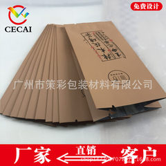 Manufacturer custom-made tea bag small tea bag vacuum tea bag aluminum foil tea bag tea bag A variety of