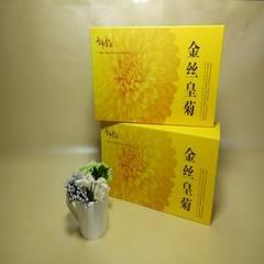 Tea box packaging box customized cover top grade gift box food box bird`s nest box top grade cover b The custom