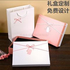 Tiandi cover cardboard box cosmetics gift box jewelry packaging tea box hotel gift box customized Contact the seller for customization